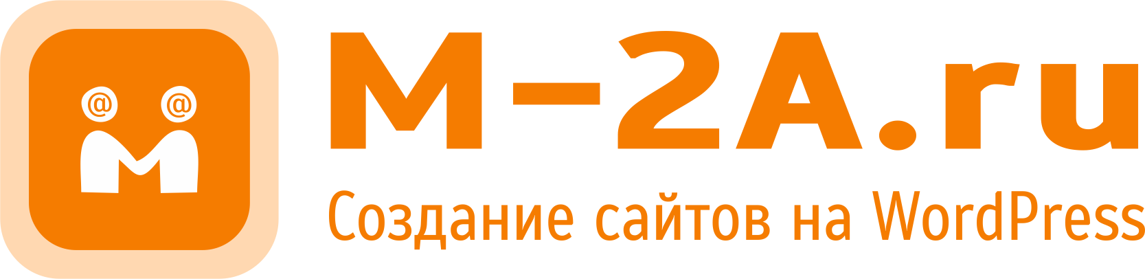 M2A - создание и продвижение сайтов на WordPress